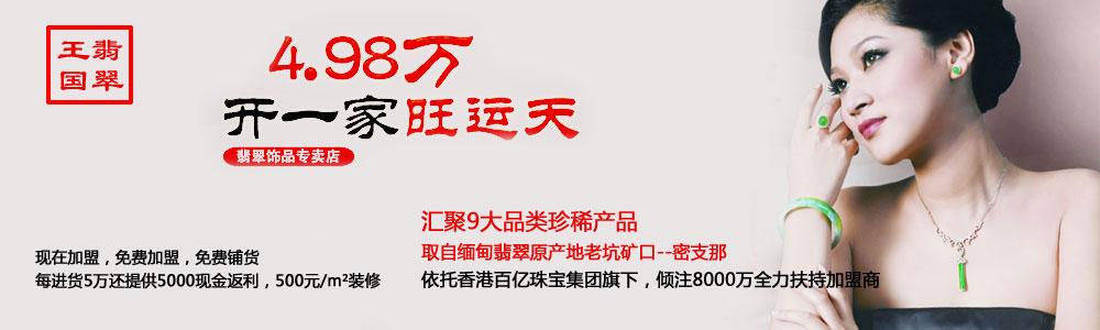 青岛泽玉文化传播有限公司