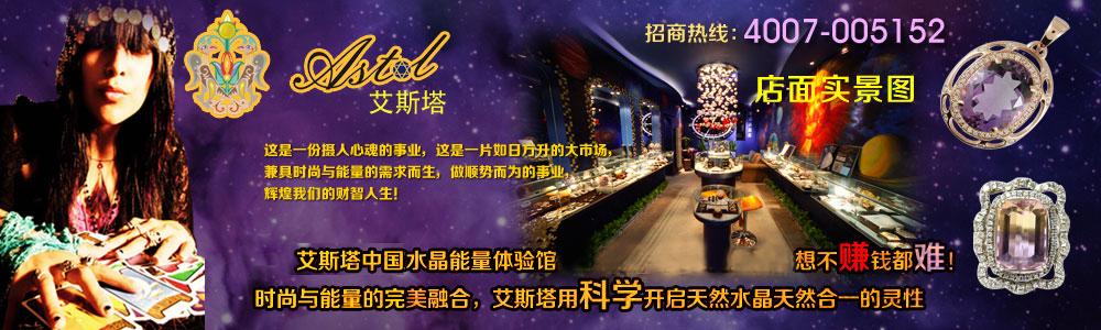 东方晶美(北京)国际珠宝有限公司