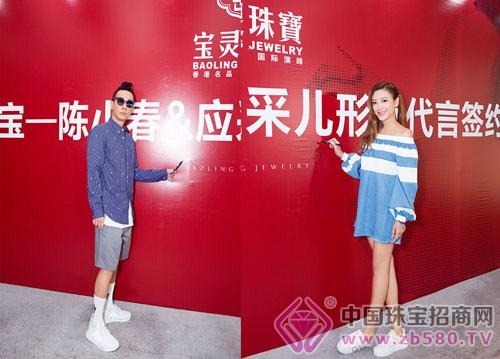 陈小春,应采儿夫妇在背景墙上签名