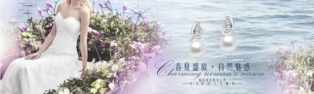 无锡圆润居珍珠首饰有限公司