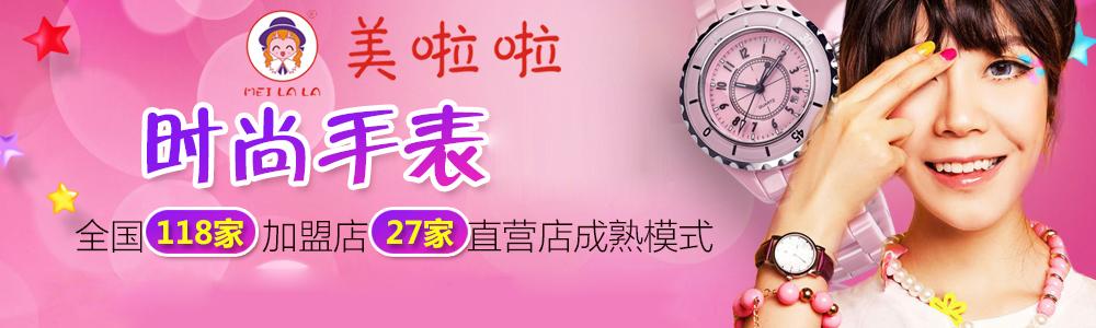 廣州叭啦美商貿有限公司
