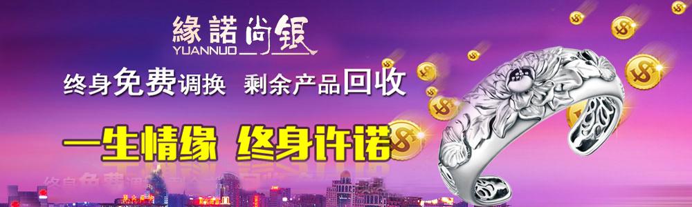 山东豪门国际珠宝有限公司