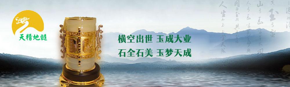 北京宝丛国际企业管理有限公司