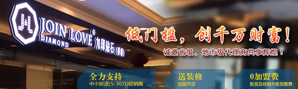 九印珠宝(香港)国际有限公司