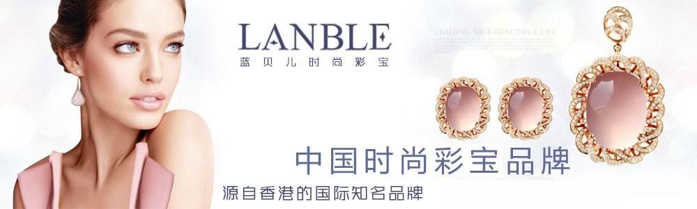 青岛久业珠宝首饰有限公司
