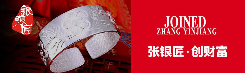 香港龙腾珠宝首饰有限公司