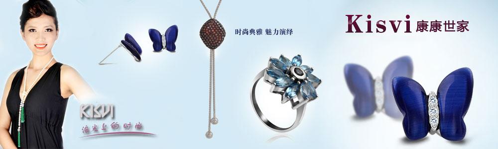 香港康康世家國際集團有限公司