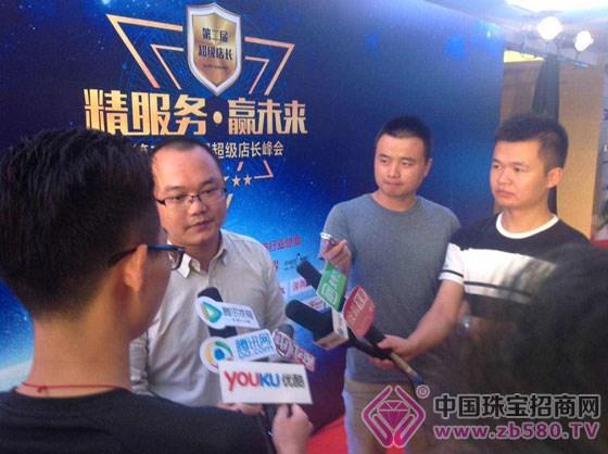 昆明晋德珠宝商学院_中国最大的珠宝商是谁