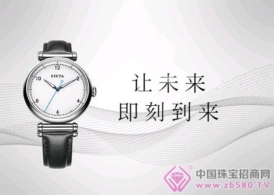 智能表与传统手表工艺和设计结合,成为一种新时尚