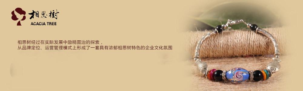 上海酷我饰品有限公司