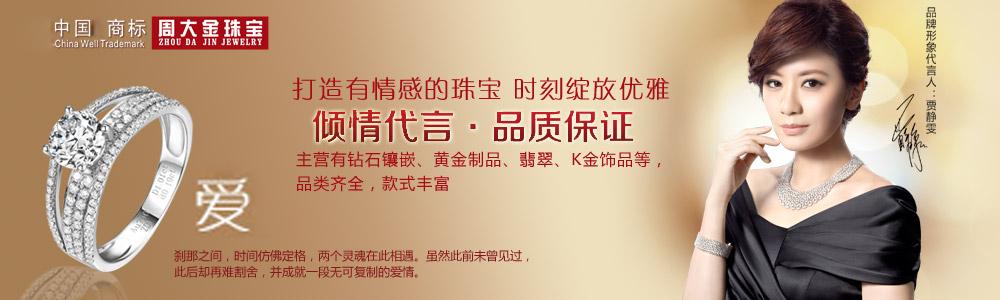 深圳市海漫尼实业发展有限公司