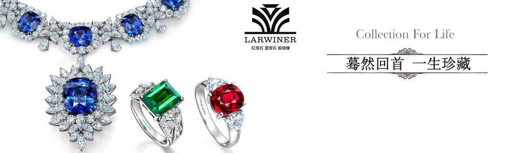 廣州皇門珠寶有限公司