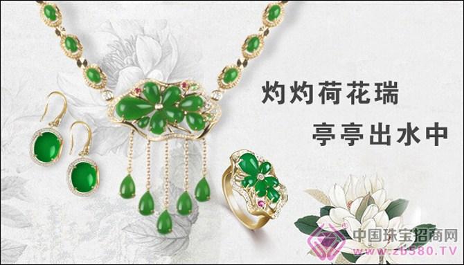 和玉缘珠宝加盟优势: 北京和玉缘和田玉宝玉石有限公司为全国范围内一家集和田玉开采、设计、科研、真假检验、质量监督、加工、连锁销售为一体的专业性科研企业。公司自创建以来,采用规模化、品牌化、标准化、科学化的企业管理模式,全方位提升企业及产品的竞争力。对原材料及加工的严格要求,使产品集艺术性、高档性、尊贵性于一体。公司实力雄厚,市场运作经验丰富,现已成为全国范围内专业性较强、规模较大、实力较为雄厚、经验较为丰富的连锁加盟公司! 和玉缘自成立以来,在社会各界同仁的支持与关怀下,先后被中国珠宝玉石首饰行业协会、