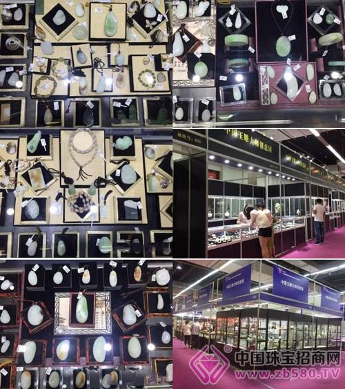 中国玉雕大师创意园应邀参加2016沈阳国际珠宝展图片