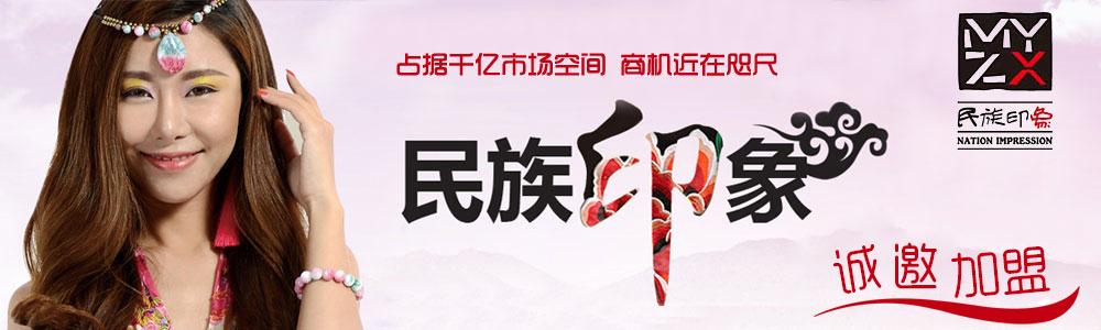 北京巷网星河电子商务有限公司