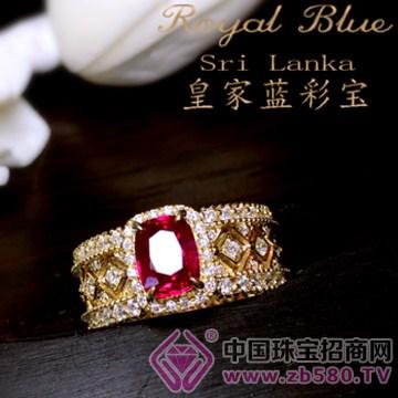 皇家蓝彩宝-宝石戒指01