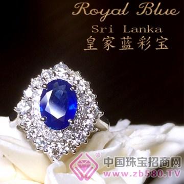 皇家蓝彩宝-宝石戒指03