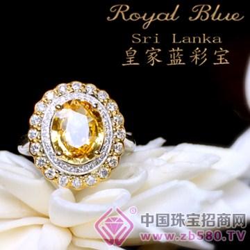 皇家蓝彩宝-宝石戒指06