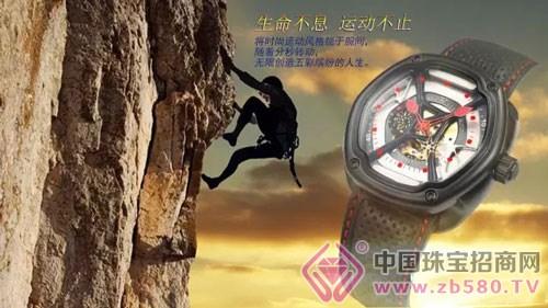 斯诺威登 运动轻奢主义 机械手表震撼首发