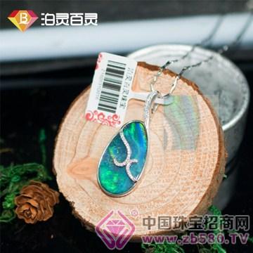 泊灵百灵-宝石吊坠01