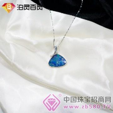 泊灵百灵-宝石吊坠02