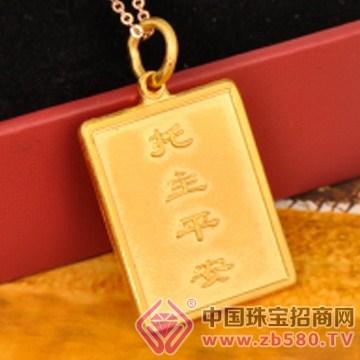 莲七珠宝-黄金吊坠06