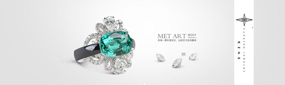 深圳市梵星珠寶有限公司