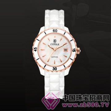 西腾表-手表09