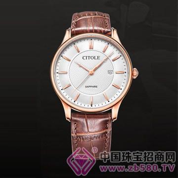西腾表-手表10