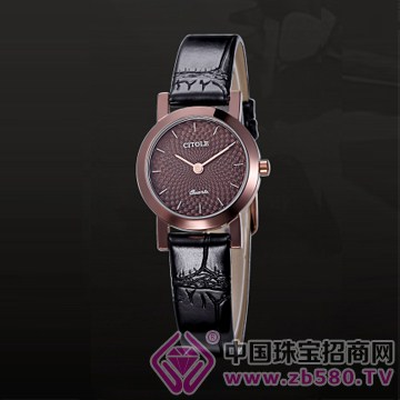 西腾表-手表11