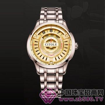 西腾表-手表14