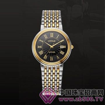 西腾表-手表19
