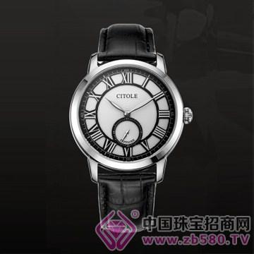 西腾表-手表20