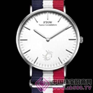 芬陀华-十二星座之巨蟹座手表最新
