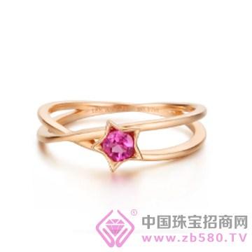 范琦珠宝-天星戒指