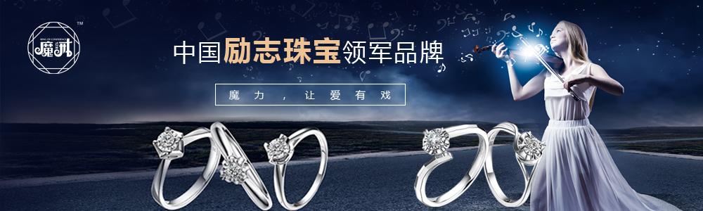 深圳市可比钻石有限公司