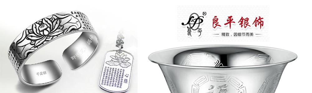 北京京寶銀樓珠寶首飾有限公司