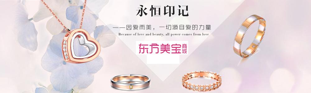 深圳东方美宝网络科技有限公司