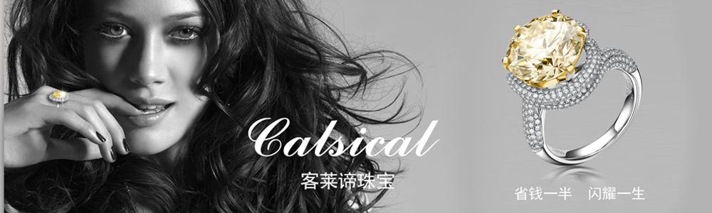 云南小谭珠宝公司