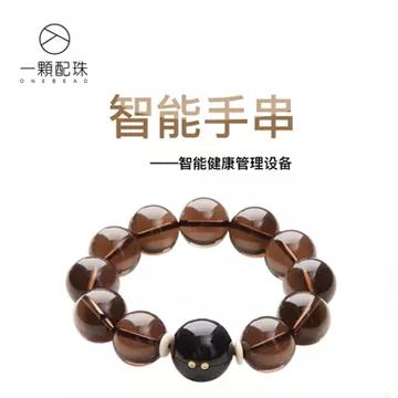 一颗配珠智能茶水晶手串