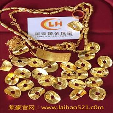 莱豪黄金回收金币