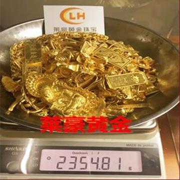 莱豪黄金回收项链
