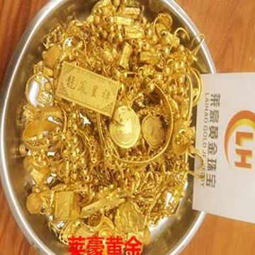 莱豪黄金回收珠宝