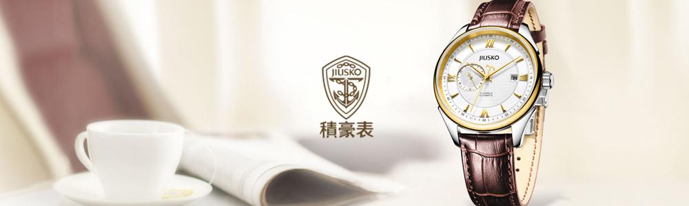广州市永鸿表业技术发展有限公司