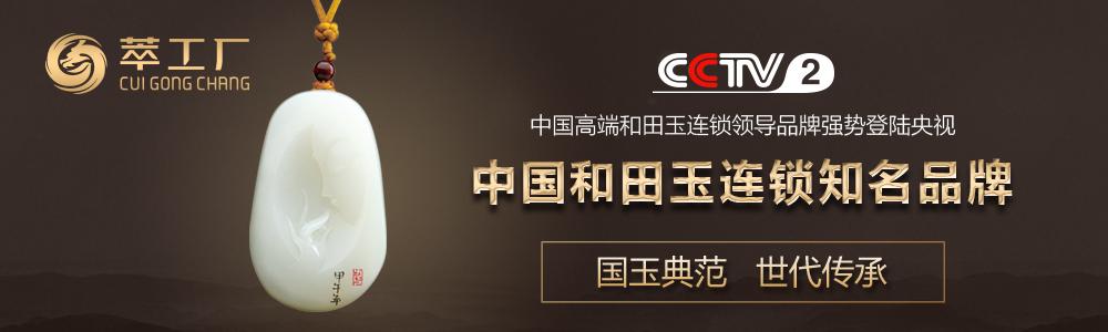 北京钻信石珠宝有限公司