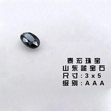 交易中心-蓝宝石AAA3050