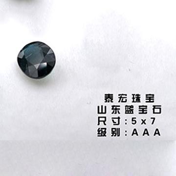 交易中心-蓝宝石AAA5070