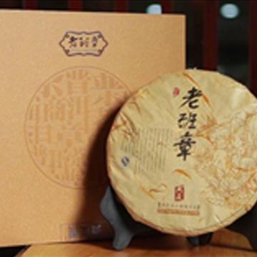 交易中心-老班章普洱茶
