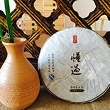 交易中心-云南懂过·普洱茶
