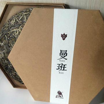 交易中心-云南曼班·普洱茶